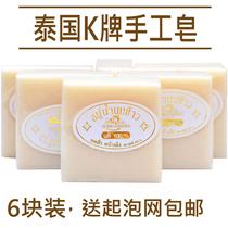 正品南娜纳米黄金焕颜研磨皂手工皂天然植物精油皂洗脸洁面皂