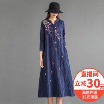 衣都格格夏装文艺复古刺绣民族风提花大码女长袖中长款棉麻连衣裙