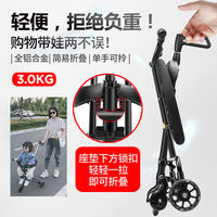 Five-wheeled baby doll baby artifact children's trolley light folding small belt baby out door baby simple tricycle