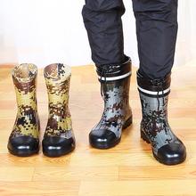 Summer rain shoes, men's medium tube antiskid water shoes, low waterproof waterproof shoes, flat bottomed boots, rubber shoes, kitchen men's rain boots.