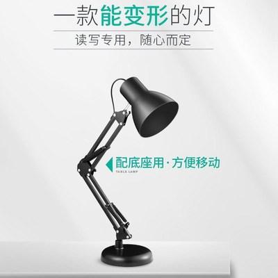 现代书桌工作大学生儿童万向个性创意台灯灯具插电款简约有线柔光