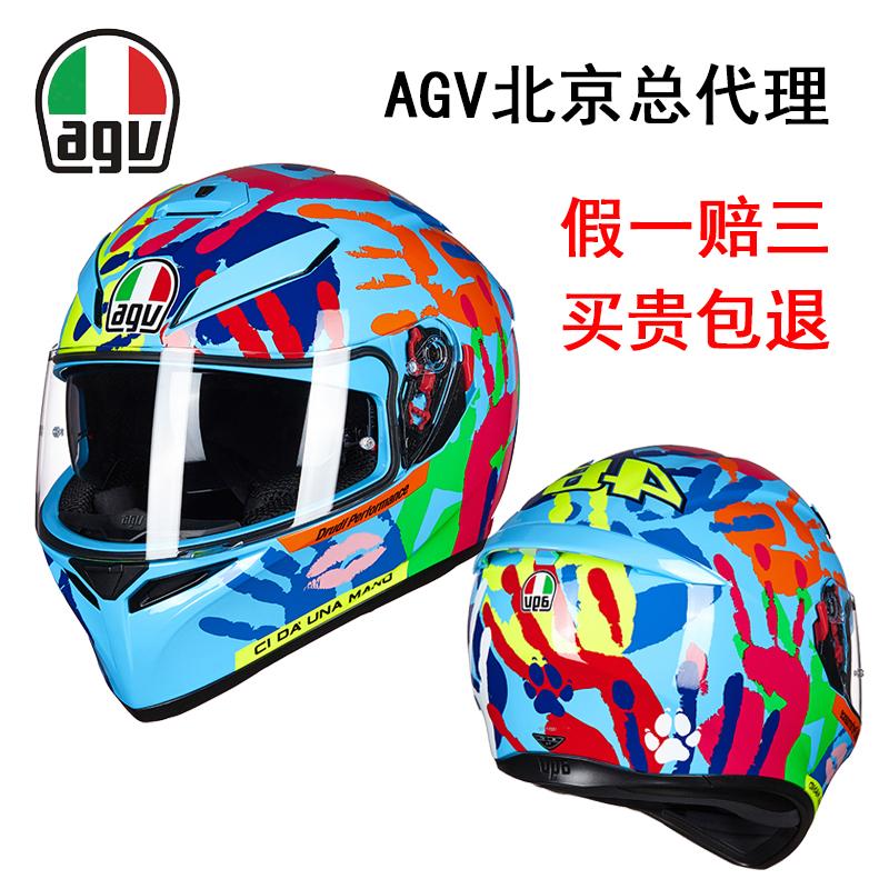 意大利原装摩托车