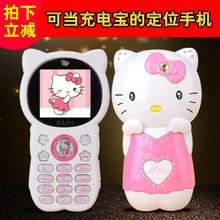 KUH/酷和 T33儿童手机充电宝可爱迷你超小女生男生学生手机待机长