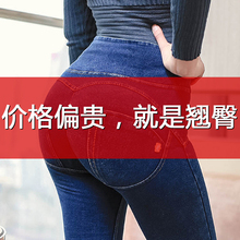 Fitness peach necking jeans, high waist sexy sports pants, elastic yoga pants, female hips, tight buttocks.