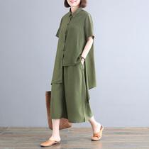 孔雀飞飞2019夏装新款韩版纯色不对称时尚大码休闲套装女 宽松