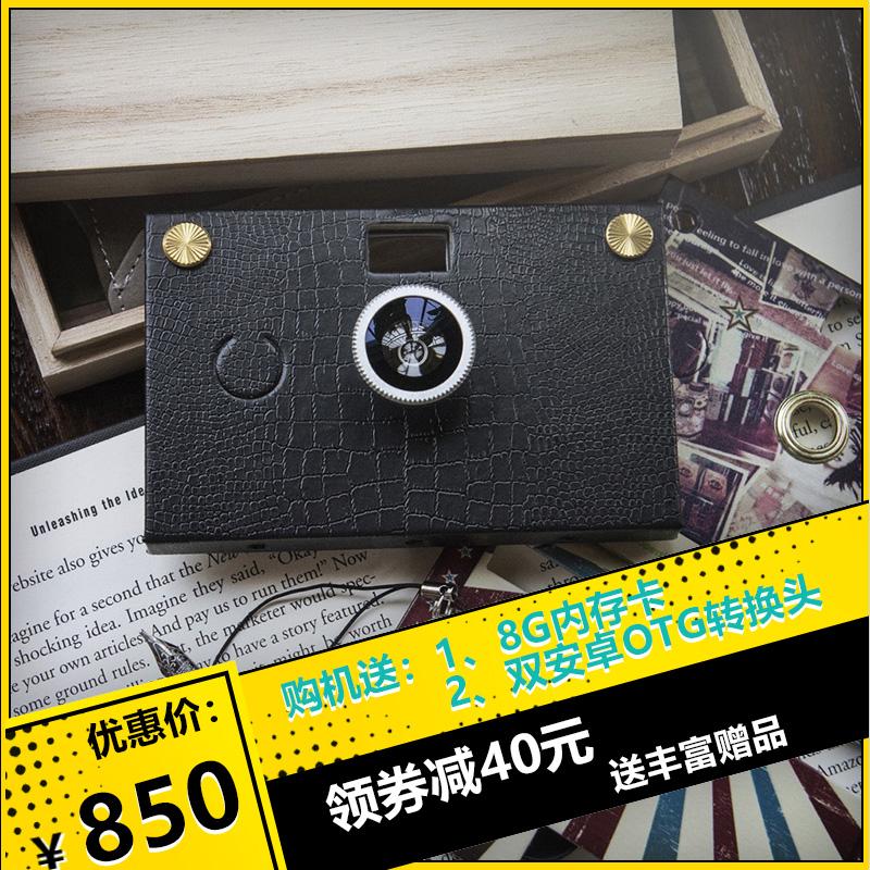 台湾纸可拍时尚超薄数码相机台湾新品镜头机壳可更换正品
