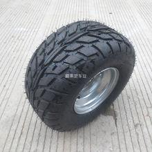 改装四轮卡丁车配件 沙滩车18X9.50-8寸轮胎18X9.5-8公路轮胎轮毂