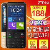 ZTE/中兴 S158移动4G安卓双卡按键智能手机老人机触屏老年手机