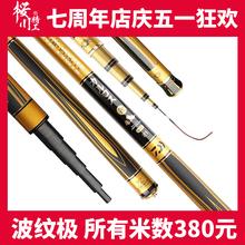 魚桿日本進口魚竿臺釣魚竿超輕超硬28調碳素手竿鯉魚竿釣桿