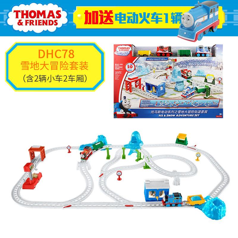 托马斯小火车玩具儿童电动轨道套装系列DHC78雪地大冒险套装1元优惠券