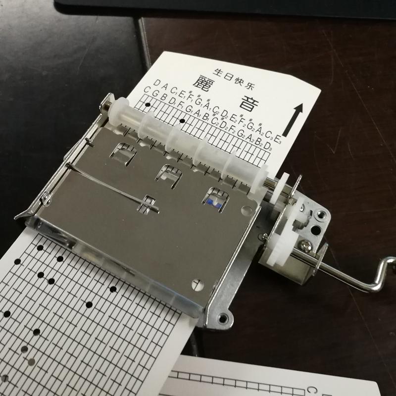 刻字音乐盒八音盒创意情侣礼物 DIY 音手摇电动纸带谱曲机芯 30 韵升
