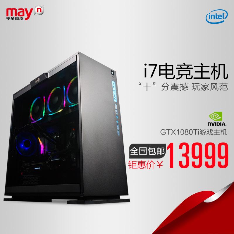 宁美国度i7 8700K/GTX1080ti高端水冷组装机台式电脑吃鸡游戏主机