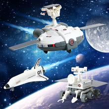 3合1太阳能玩具机器人小汽车飞机成人学生diy科技小制作儿童益智