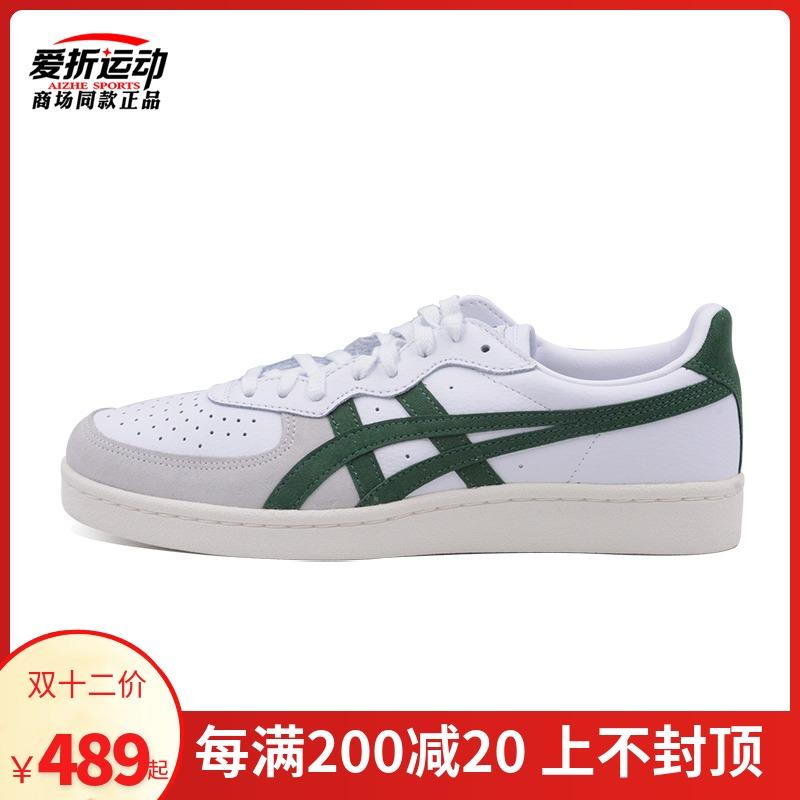 Onitsuka Tiger鬼冢虎 休闲鞋板鞋男鞋女鞋运动鞋跑步鞋D5K2Y
