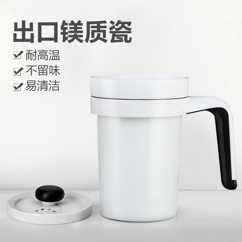 位美电热水杯煮粥杯热牛奶杯电炖杯迷你办公室养生杯陶瓷全自动