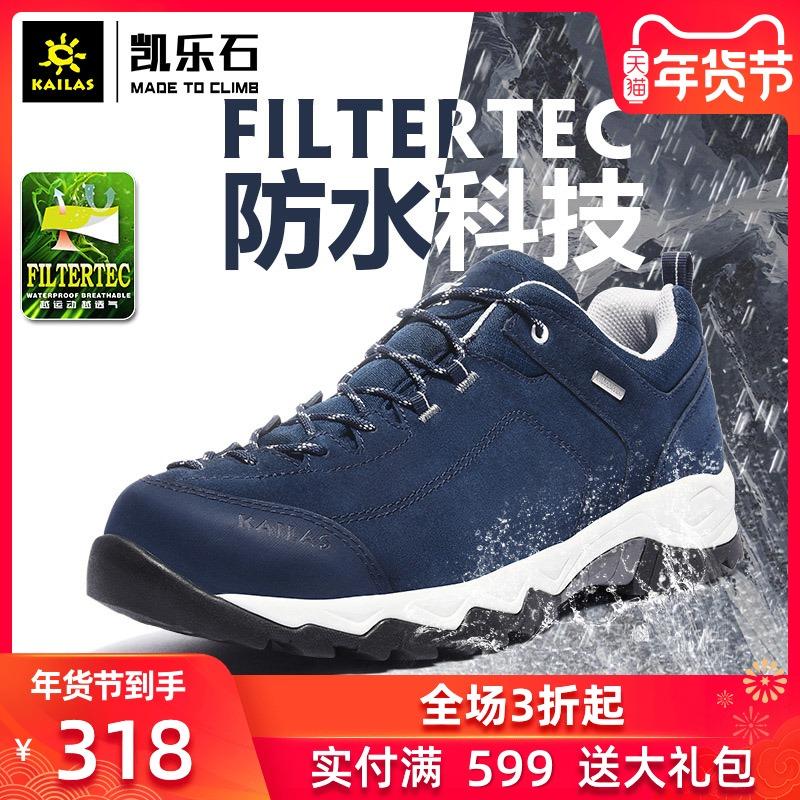 凯乐石户外登山徒步鞋男款秋冬低帮防水耐磨透气防滑休闲鞋