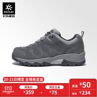 凯乐石户外防滑耐磨透气登山徒步鞋女秋冬新款低帮攀山旅游运动鞋