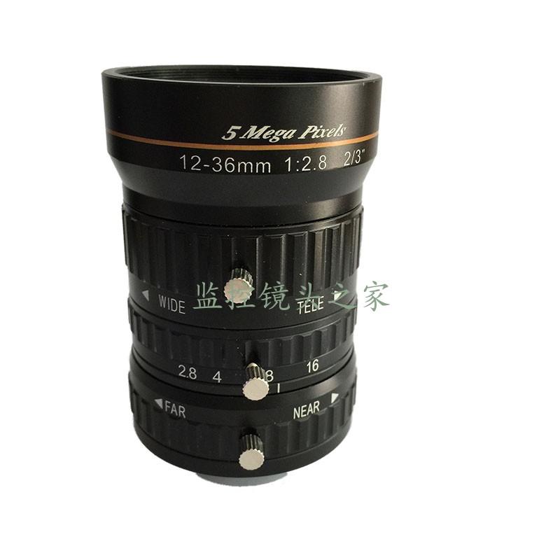 沃乐斯500万像素工业镜头12-36MM变焦M281236-5MP-2替换computar