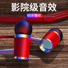 3C Digital Accessories Metal Wire Drawing Texture Bass General 3.5MM Interface Tuning Tape for Mobile Phone Headphones