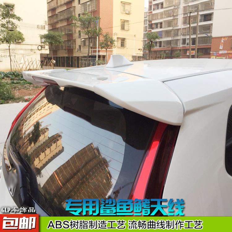适用于09-13款本田二代飞度鲨鱼鳍天线收音天线改装配件汽车天线