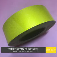Reflective yellow floor tape PE material warning tape 46 meters floor marking mark zebra tape wear-resistant waterproof