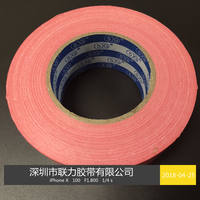 5G increase roll red cloth base tape carpet tape / color tape shadow tape / adhesive tape strong single-sided adhesive