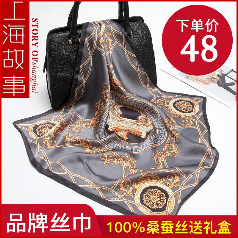 Женские шарфы из шелка Артикул 589083142582