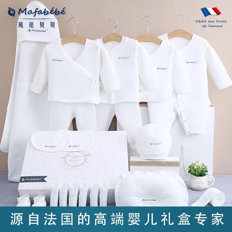 新生儿礼盒春夏套装薄款婴儿衣服满月初生男女宝宝用品0-3个月6送