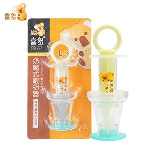 喜多喂药器宝宝婴儿童喂水器防呛奶嘴式喂药神器吃药灌药器喂奶器