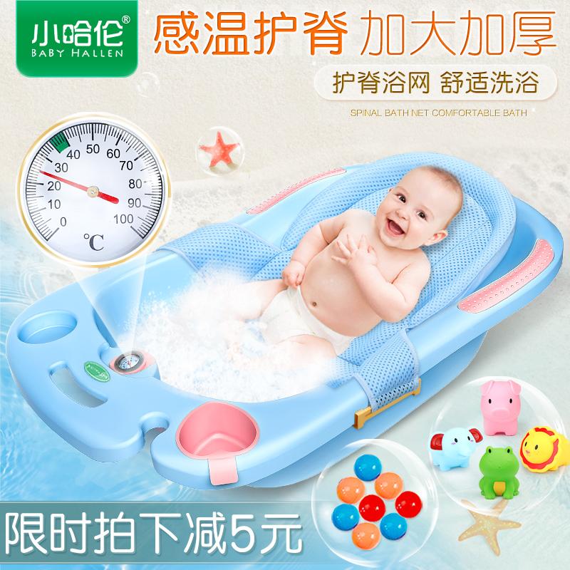 新生儿浴盆小