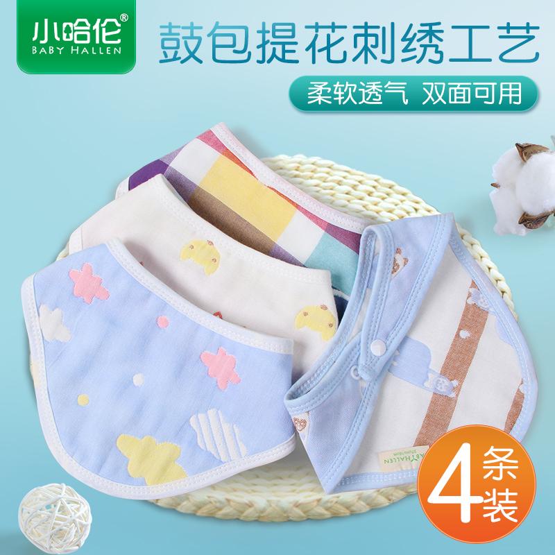 婴儿三角巾纯棉宝宝口水巾纱布六层提花围嘴围巾围兜童围巾秋冬季