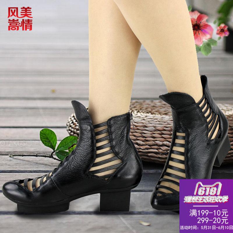 镂空靴子夏天女靴