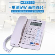 中诺C199大声音电话机老年人一键拨号座机办公家用听筒音量大 包邮