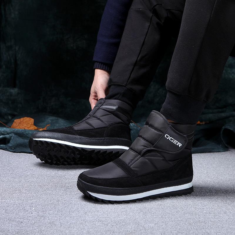 雪地靴短靴男防水防滑