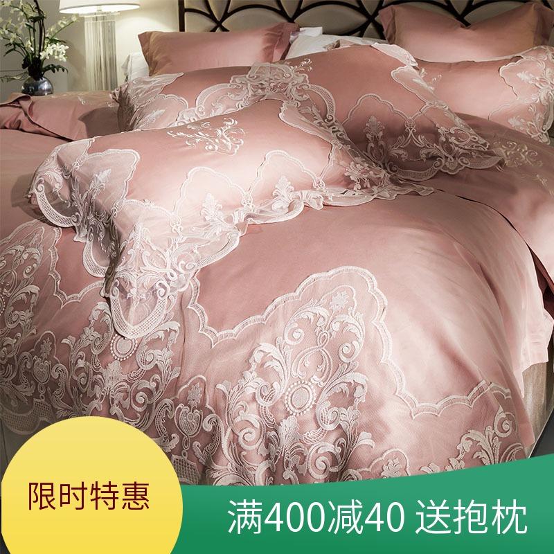 Свадебные постельные комплекты Артикул 557112312134