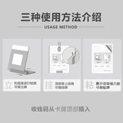 Collecting money code supporting Licensing Acrylic Alipay QR code payment card listing money collection table card cash register
