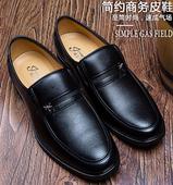 工作透气老人鞋 劳保鞋 酒店团购 男鞋 子软皮软底中老年中年加绒棉鞋图片