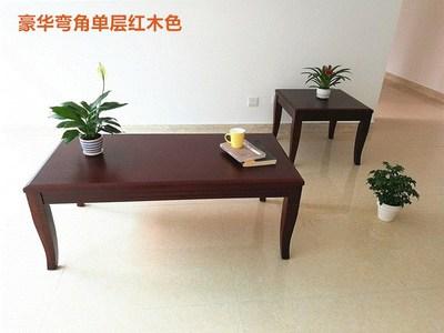 现代简约红木色胡桃色实木茶几方几办公室双层茶几客厅家用茶桌