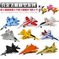 Alloy Aircraft Model Children's Toy Aircraft Simulation Fighter Airliner Bomber Helicopter Boy Gift