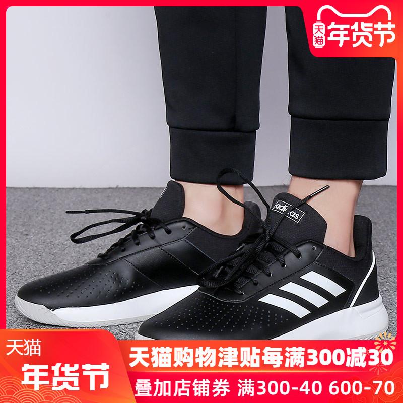 阿迪达斯男鞋2019春季新款运动鞋休闲轻便防滑跑步鞋网球鞋F36717