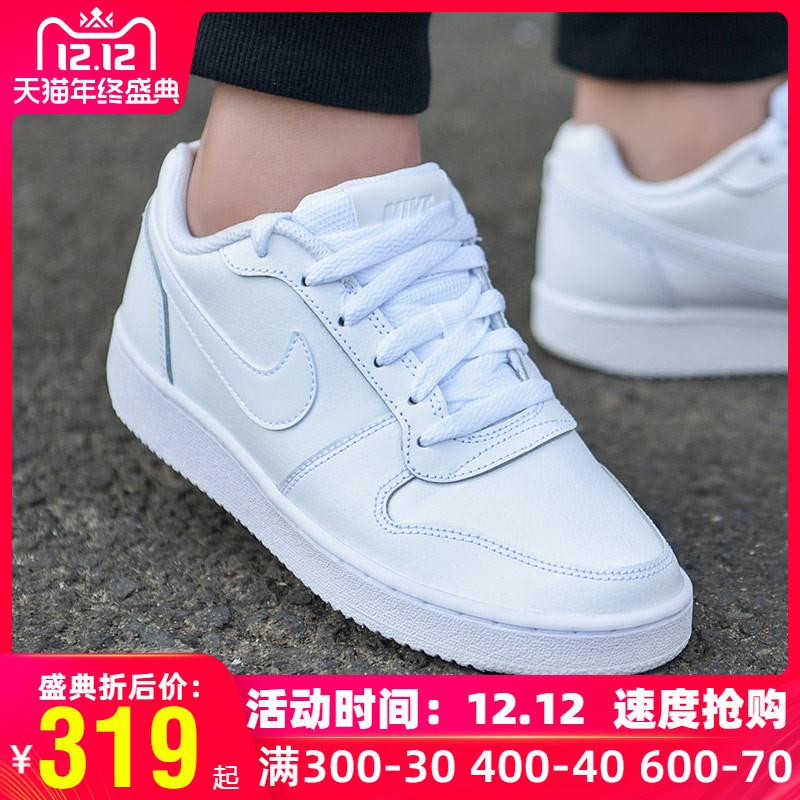 耐克女鞋2019秋季新款正品运动鞋小白鞋低帮休闲鞋板鞋AQ1779-100