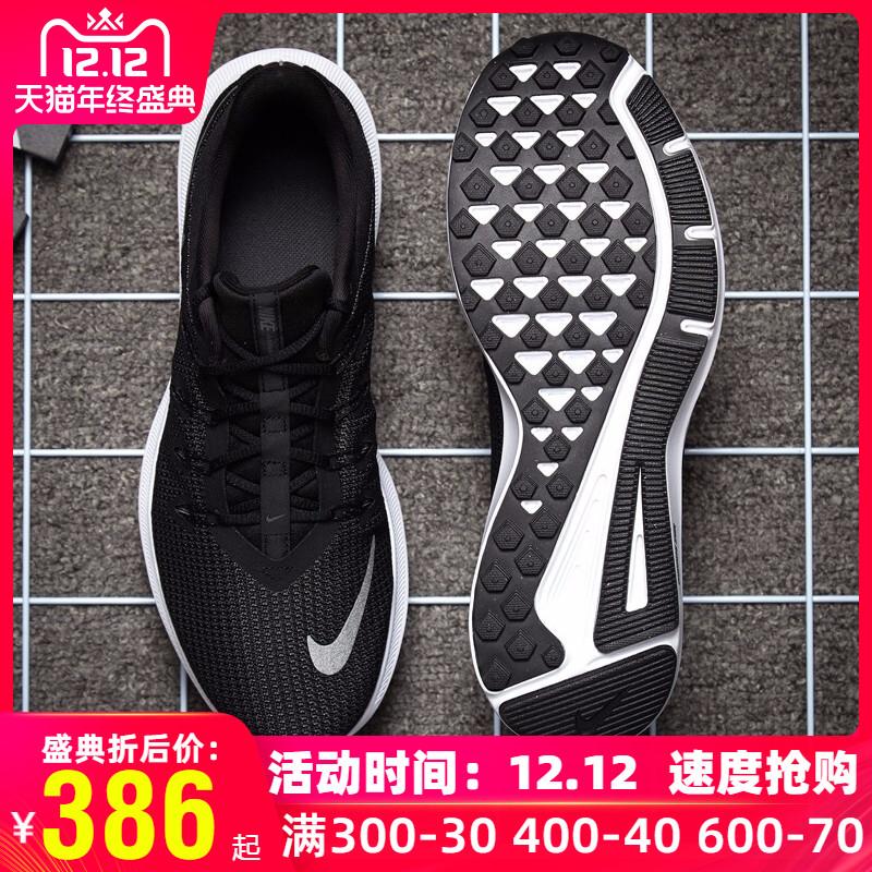 耐克男鞋2019秋季新款QUEST飞线透气休闲跑步鞋运动鞋AA7403-001