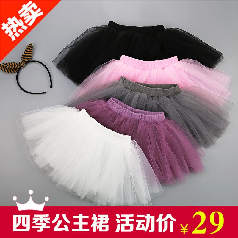 童半身裙纱裙
