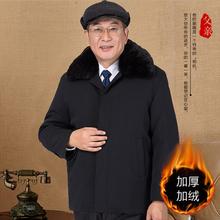 中老年棉衣男加绒加厚爷爷60保暖70老人80岁棉袄爸爸冬装外套棉服