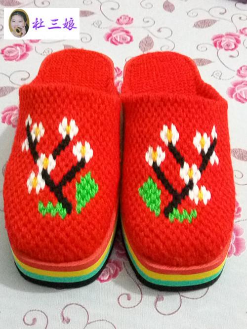 Детская домашняя обувь Артикул 546784202545