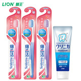 LION/Lion gingival care soft hair pregnant women toothbrush enzyme clean protective toothpaste oral care set