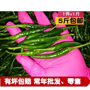 热卖产地新鲜青辣椒朝天椒小尖椒蔬菜鲜青辣椒小米辣椒500g坏包赔