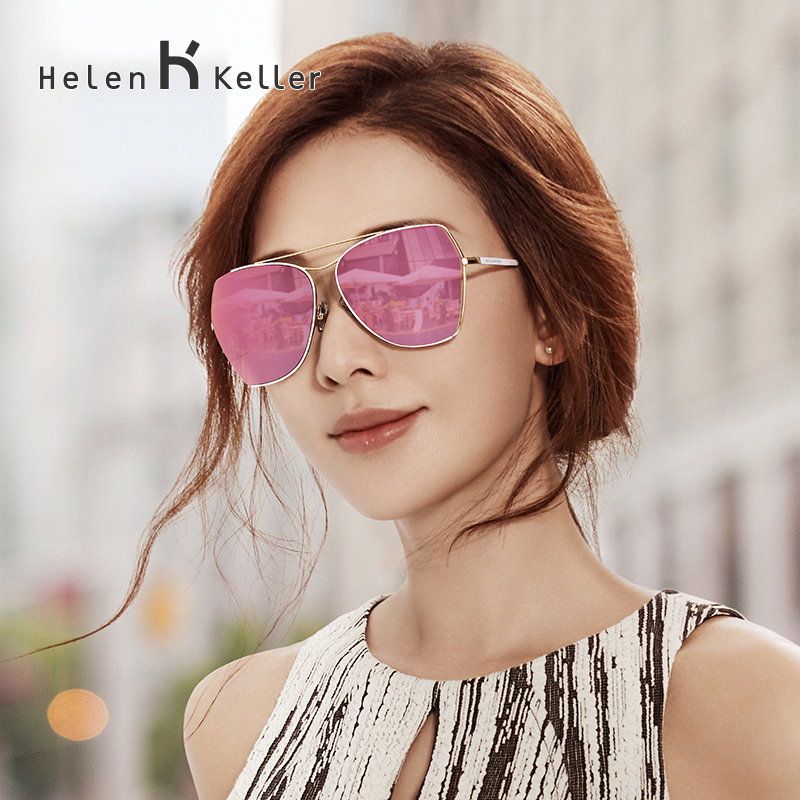 92042d0a54 Helen Keller sunglasses female trend star models with polarized lenses  sunglasses female big box driving personality