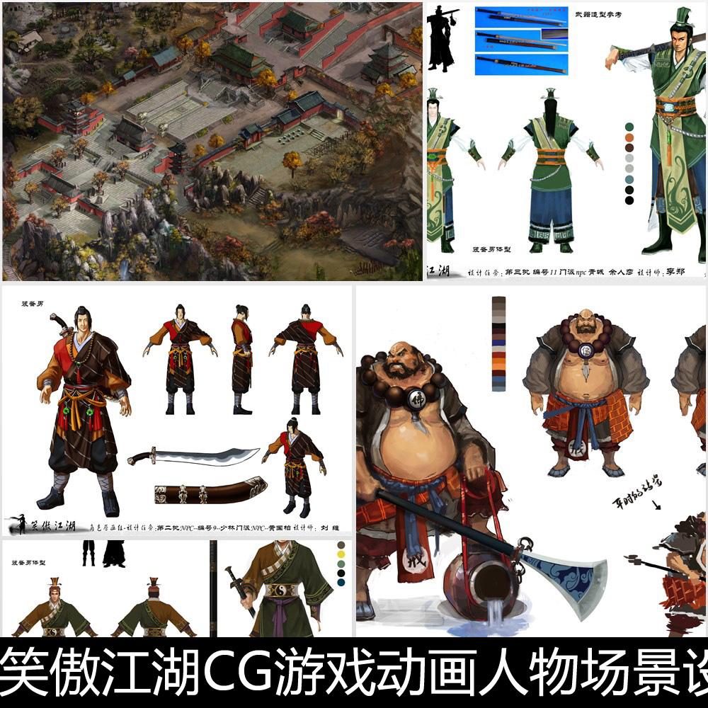 Внутриигровые ресурсы Swordsman Артикул 581753000724