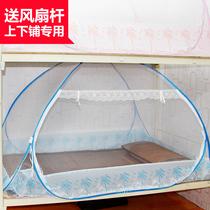 米单人学生宿舍1.2米双人家用1.5床1.8m蒙古包蚊帐有底三开门支架
